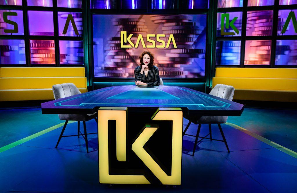 Studio BNNVARA Kassa
